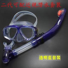 【浮潛三寶套裝-二代平光-1套/組】潛面鏡潛水鏡乾式呼吸管 成人兒童浮潛潛水近視防水霧面罩套裝-76005