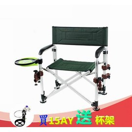 【15AY釣魚椅套餐-套餐四-56*36*66-座40*30cm-1套/組】鋁合金+防水帆布 釣椅 釣台 釣凳 垂釣用品 椅子更大更寬更舒服-76035