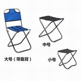 【戶外多功能折疊椅凳-中號-23.5*21*高28.5cm-1套/組】7075鋁合金 超輕便攜戶外旅行郊遊釣魚椅子馬紮釣魚凳-76007
