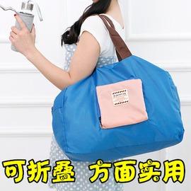 【旅行便攜折疊購物袋-尼龍-42*32cm-1個/組】拉鏈可折疊收納包時尚 旅行單肩包購物袋環保袋購物包-76002