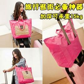 【旅行便攜折疊購物袋-尼龍-寬37*高40.5-肩帶24cm-1個/組】環保袋防水拉鏈大容量旅行收納袋 可當肩包提包-76002