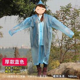 【PVC雨衣-厚款-均碼(全長145、衣袖56cm)-4套/組】防風防水透氣便攜雨衣前開扣式帶帽雨衣可反複使用男女通用-76013