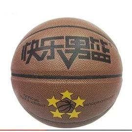 【通用籃球-7號-吸濕牛皮-直徑23-24cm-1套/組】超耐磨水泥地好手感防滑籃球 牛皮吸濕籃球室內室外標準籃球(送氣筒網兜氣針)-56014