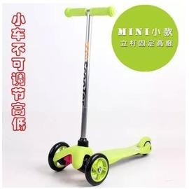 【兒童滑板車-小車閃光輪-買一送九(護具套裝)-1套/組】 三合一滑板車 兒童三輪滑板車把手小車不可調-56007