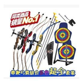 【射擊玩具-配置二-1弓3箭1瞄1袋1護(配紅)-1套/組】男孩弓箭玩具 兒童親子射擊玩具 戶外運動健身器材 射箭禮物-56007
