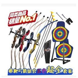 【射擊玩具-配置三-1弓3箭1瞄1袋1護1靶(配紅)-1套/組】男孩弓箭玩具 兒童親子射擊玩具 戶外運動健身器材 射箭禮物-56007