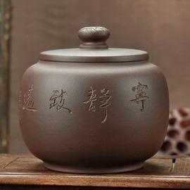 【陶瓷茶葉罐-淡泊/寧靜-大號-直徑12*高12cm-950ml-200g-1套/組】宜興紫砂茶葉罐 精品茶缸茶葉茶具-7501015