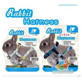 【牽引帶-小寵-KY153-120】寵物牽引帶 兔兔用品 溜兔繩背帶寬1cm,背帶長120cm-79023