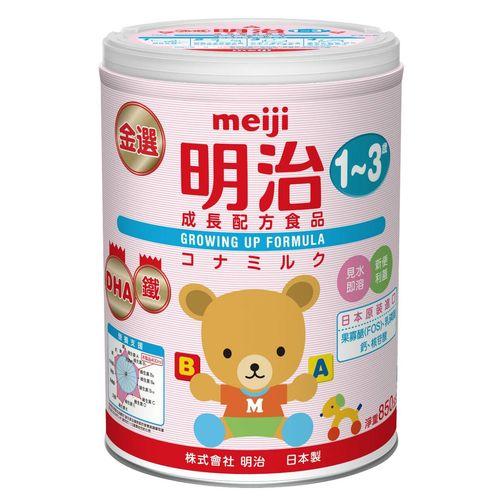 ★衛立兒生活館★MEIJI 金選明治成長奶粉3號850g-箱購(8罐) 贈好禮(新包裝)