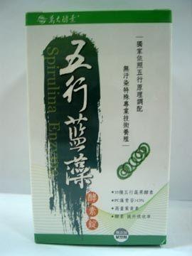 買6送1 萬大酵素 五行藍藻酵素錠 600顆 純天然鹼性綠色食品 原價$5530 特價$4740