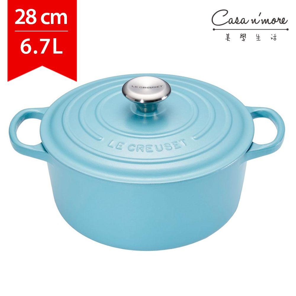 Le Creuset 新款圓形鑄鐵鍋 湯鍋 燉鍋 炒鍋 28cm 6.7L 河岸藍 法國製