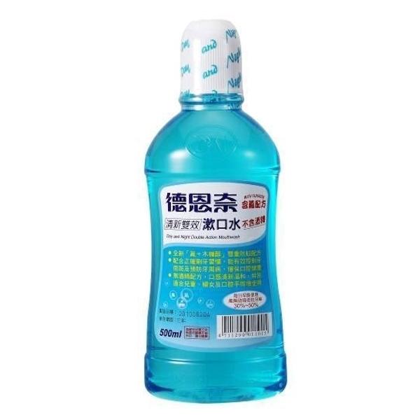 德恩奈 含氟漱口水500ml【德芳保健藥妝】