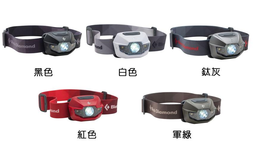 【露營趣】中和 美國 Black Diamond SPOT 620612 觸控式LED頭燈 登山頭燈 130流明 無電池
