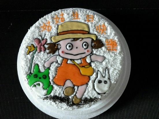 卡通造型蛋糕