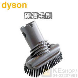 [可以買] dyson 戴森 硬漬毛刷吸頭【原廠公司貨-DC34/DC37/DC48/DC57/DC62等適用】
