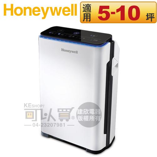 [可以買] 預購 Honeywell ( HPA-710WTW ) 智慧淨化抗敏空氣清淨機