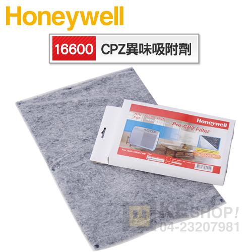 Honeywell (HRF-16600-TWN) 原廠 CPZ強效異味吸附劑