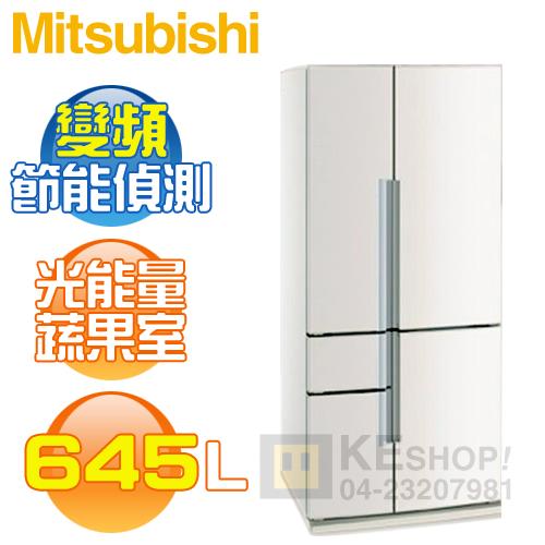 [可以買] 【回傳折扣碼★現折$2000】MITSUBISHI 三菱( MR-Z65W ) 645L 日本原裝 美型大容量變頻5門冰箱《送基本安裝、舊機回收》