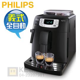 [可以買] 【專人到府安裝,限量送情人對杯組】PHILIPS 飛利浦 Saeco Intelia 全自動義式咖啡機 (HD8751)