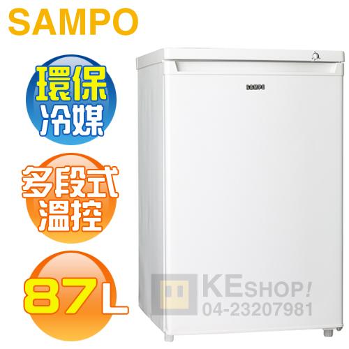 SAMPO 聲寶( SRF-90S ) 87公升 直立式冷凍櫃《送基本安裝、舊機回收》