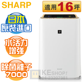 [可以買] SHARP 夏寶【日本原裝*】富士山水活力空氣清淨機 ( KC-JD70T )