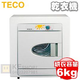 [可以買] TECO 東元 6公斤【抗菌靜音內槽】乾衣機 ( QD6561NA )