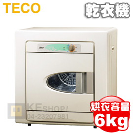 [可以買] TECO 東元 6公斤【不鏽鋼內槽】乾衣機 ( QD6581NA )