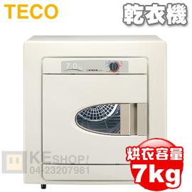[可以買] TECO 東元 7公斤 不鏽鋼乾衣機 ( QD7551NA )