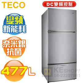 [可以買] TECO 東元 477公升 Smart-DC變頻 抗菌脫臭三門冰箱 ( R4771VXLH )