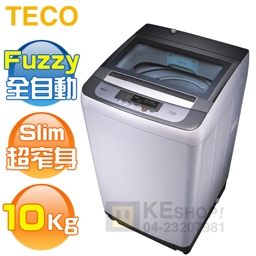 TECO 東元(W1038FW) 10Kg 小蠻腰 全自動單槽洗衣機《送基本安裝、舊機處理》
