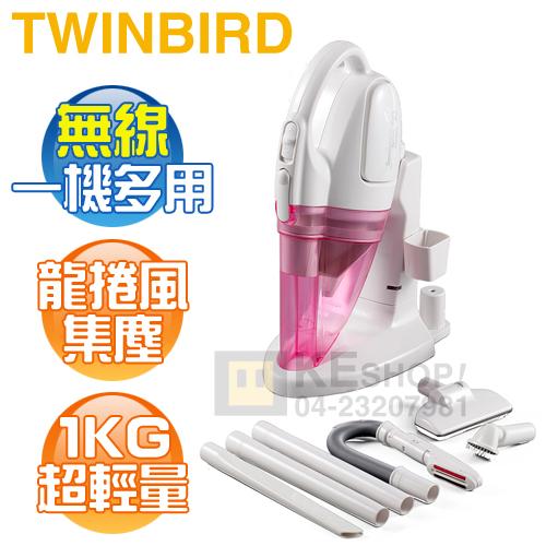 [可以買] TWINBIRD 雙鳥( HC-6688TWP ) 噴射集塵無線吸塵器