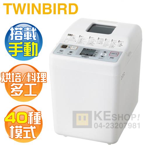 [可以買] TWINBIRD 雙鳥( PY-E632TW )  多功能製麵包機