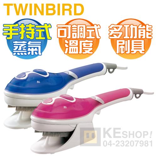 [可以買] TWINBIRD 雙鳥( SA-4084 ) 手持式蒸氣熨斗-粉紅 / 粉藍