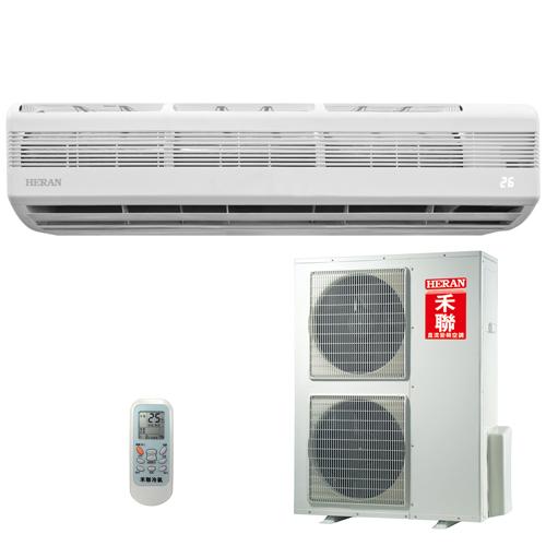 禾聯 HERAN 變頻 單冷 ㄧ對一 分離式冷氣 HI-C140A / HO-C140A