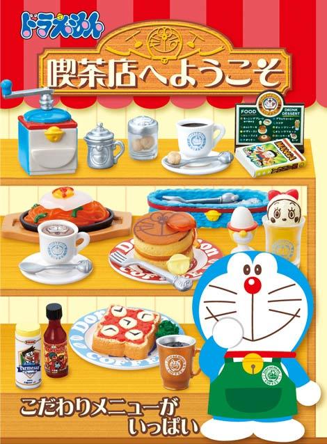 DORAEMON 哆啦A夢 喫茶店 盒玩 共8款單賣 日本帶回正版商品