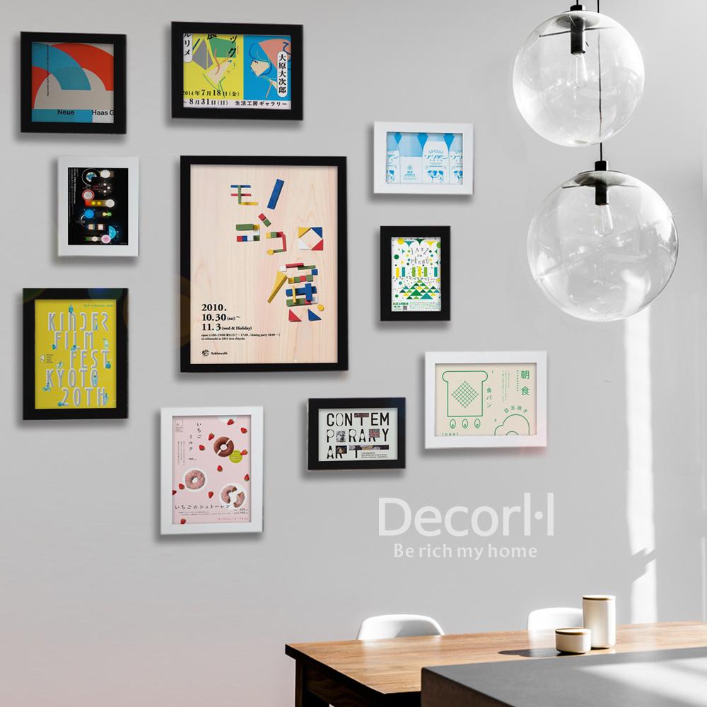 HOME+ 北歐 IKEA 簡約相框 黑白色 10入中小尺寸組 室內設計 布置 擺設 畫框 照片牆 創意 小物 雜貨 家居 裝潢 飾品 裝飾