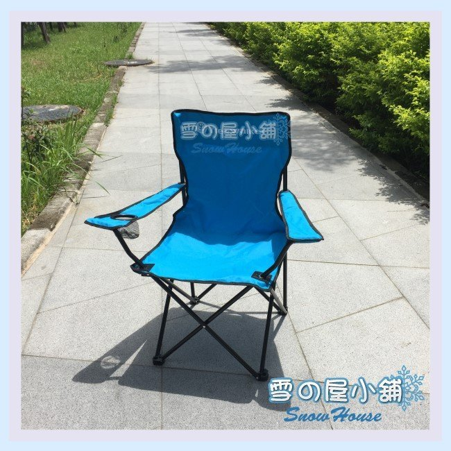 ╭☆雪之屋小舖☆╯@特價優惠中@導演椅/扶手椅/烤肉椅/舒適好坐/附背袋/攜帶方便-水藍