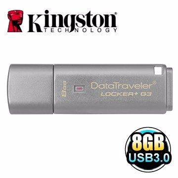 *╯新風尚潮流╭*金士頓 8G 8GB DataTraveler Locker+ G3 加密隨身碟 DTLPG3/8GB