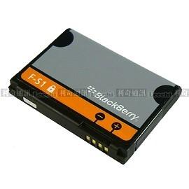 黑莓 BlackBerry Torch 9800 原廠電池 F-S1 (1270mAh)