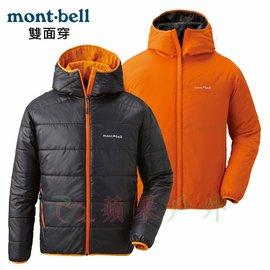 【【蘋果戶外】】mont-bell 灰/柿橙 1101409 日本 THERMALAND PARKA 雙面穿化纖外套 男款 超輕 保暖 防潑水 可機洗 羽絨外套替代品