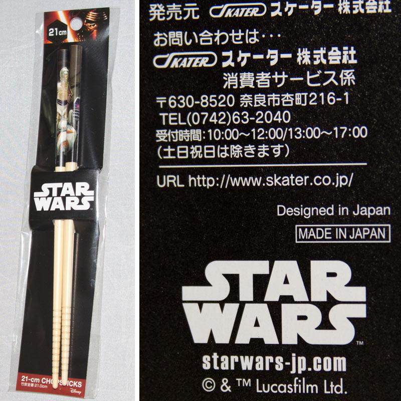 STAR WARS 星際大戰 21cm 竹筷子 日本製 正版品