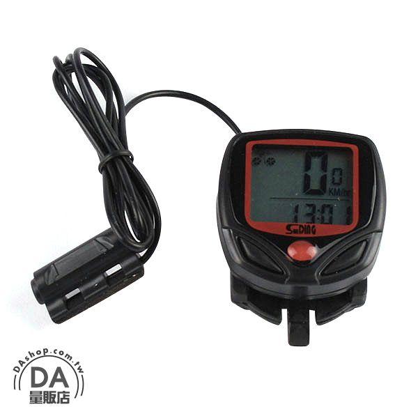 《DA量販店》樂天最便宜 自行車 有線 碼錶 碼表 里程錶 時速錶 溫度計(16-306)