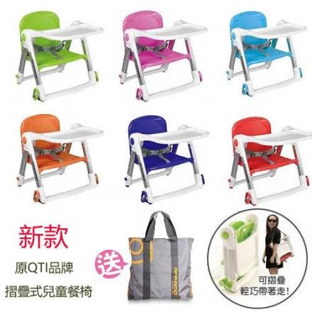 【送學習筷+原廠提袋】英國Apramo Flippa QTI摺疊式 可攜式 兩用兒童餐椅【六甲媽咪】
