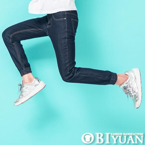 情侶款jogger束口褲【P1842】OBI YUAN韓版專櫃品單寧素面彈性牛仔褲