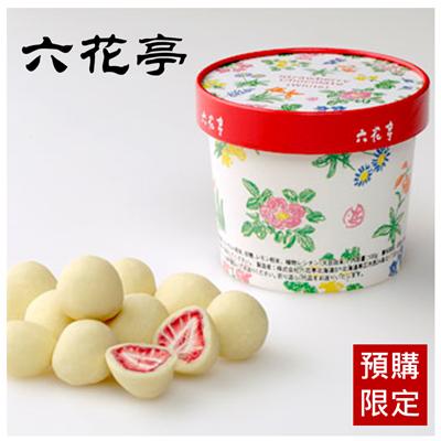 [日本北海道限定]六花亭白色草莓巧克力100g~預購特賣~日本直送=下次到貨時間12/20左右※SUPERSALE滿$888折$166※※優惠券代碼: SS_20161205
