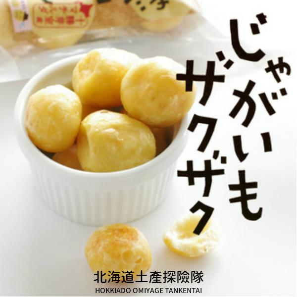 「日本直送美食」[田園菓子] 馬鈴薯 香香脆脆 ~ 北海道土產探險隊~