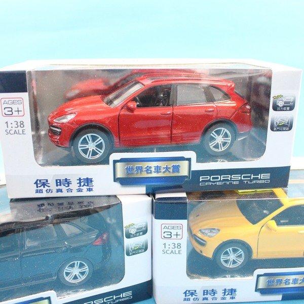 Porsche保時捷C 合金車1:38模型車 TOP302迴力車(白盒)/一台入{促199}