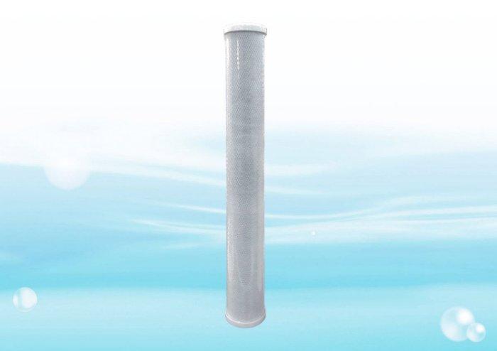 20英寸CTO塊狀壓縮活性炭濾心(台灣製造)
