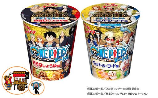 有樂町進口食品 特價促銷 明星經典日本卡通 海賊王聯名杯麵 海鮮味 73g 4902881406680