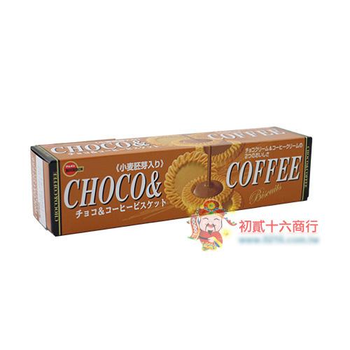 【0216零食會社】Bourbon_巧克力&咖啡餅乾108g